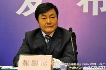 Ông Ngụy Bằng Viễn đầu tháng này bị tố tham nhũng hơn 200 triệu nhân dân tệ. Ảnh: Weibo