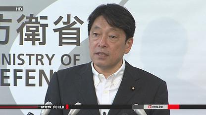 Bộ trưởng Quốc phòng Nhật Itsunori Onodera. Ảnh: NHK