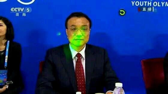 Hàn Quốc khẳng định chiếu bút laser vào lãnh đạo một quốc gia là hành vi cực kỳ đáng tiếc
