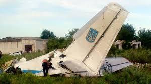Chiếc An-26 của quân đội Ukraine bị bắn hạ hôm 14-7. Ảnh: BBC