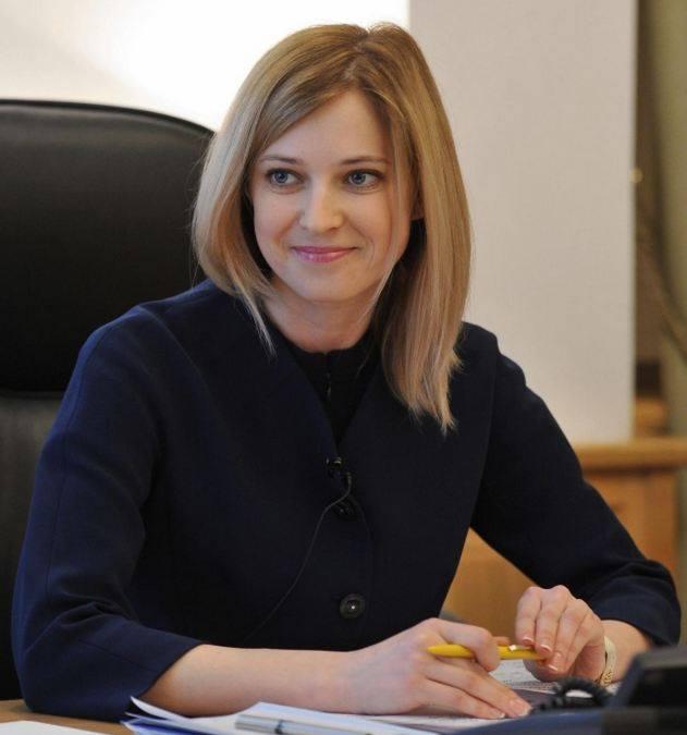 Nữ bộ trưởng xinh đẹp Crimea Natalia Poklonskaya. Ảnh: Facebook
