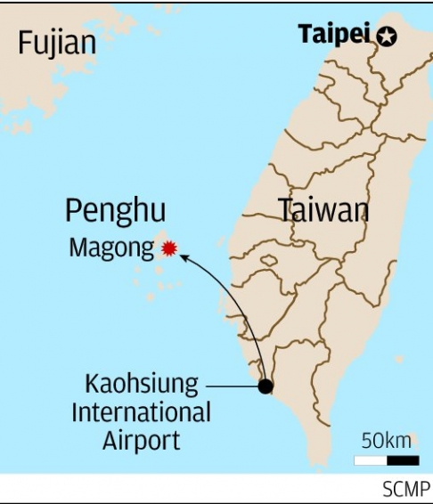 Tìm thấy hộp đen máy bay Đài Loan gặp nạn