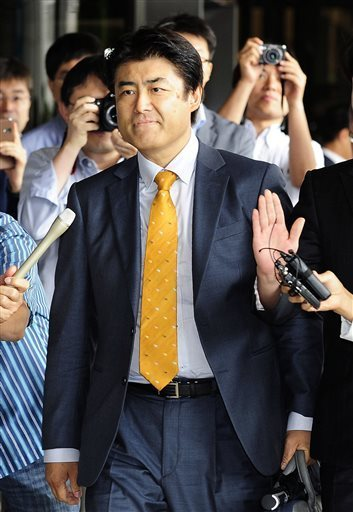 South Korea Japan Reporter Indicted