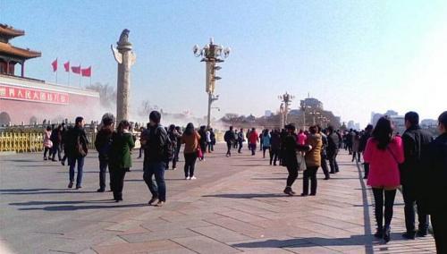 Cảnh sát Bắc Kinh tuyên bố vừa xử lý một
