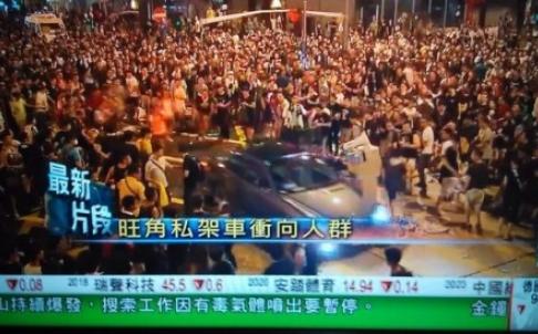 Chiếc ô tô lao như bay qua dòng người đông đúc. Ảnh: SCMP