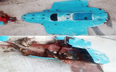 Chiếc UAV màu xanh vừa phát hiện trong khu vực Hoàng Hải. Ảnh: Yonhap