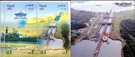 Hình bên trái là con tem râu ông nọ cắm cằm bà kia của Ai Cập, hình bên phải chính là kênh đào Panama nổi tiếng.