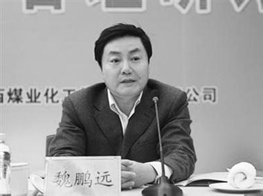 Ông Wei Pengyuan. Ảnh: Shenzhen Daily