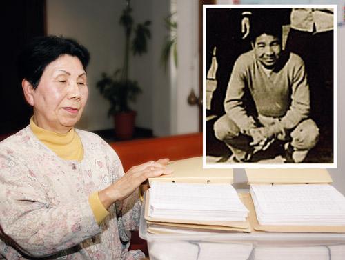 Bà Hideko Hakamada đã đi tìm công lý cho em trai Iwao (ảnh nhỏ) suốt 46 năm. Ảnh: Psykologtidsskriftet