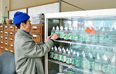 """Sản phẩm """""""" được bày bán tại Phòng khám y học cổ truyền, Hội CTĐ TP Uông Bí."""