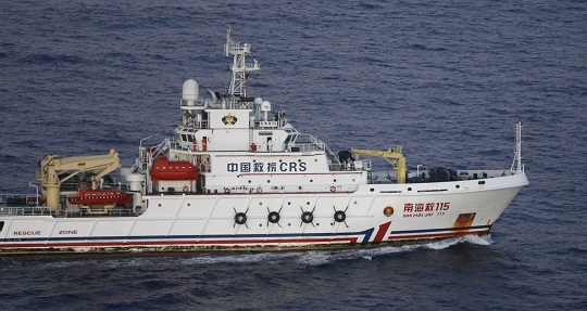 One of the many Chinese vessels involved in the massive search operations in the Indian Ocean. - Reuters pic, April 5, 2014.