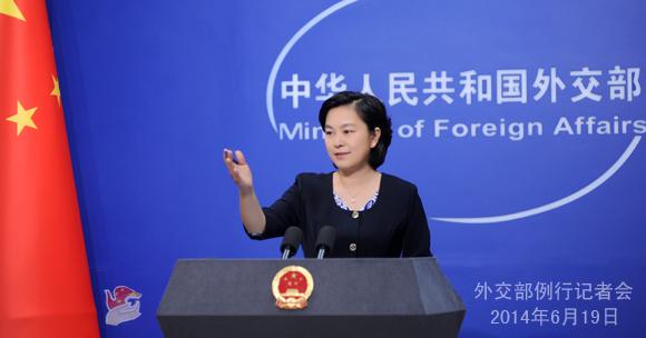 Người phát ngôn Bộ Ngoại giao Trung Quốc Hoa Xuân Oánh. Ảnh: Website Bộ Ngoại giao Trung Quốc.
