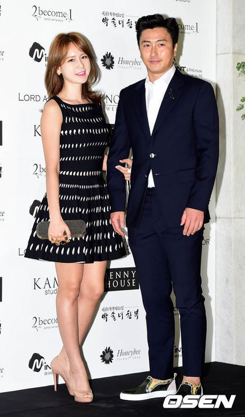 Vợ chồng Ahn Jung Hwan