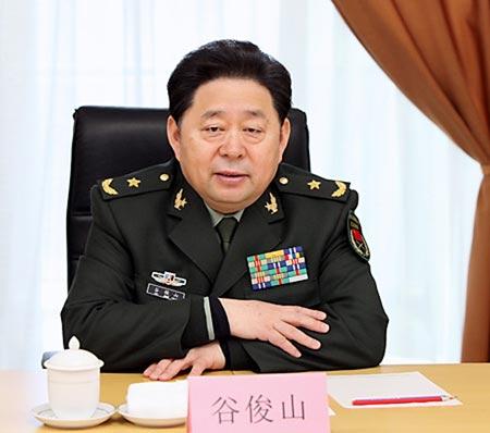 Ông Cốc Tuấn Sơn biển thủ 3,3 tỉ USD và nuôi 5 nhân tình. Ảnh: Want China Times