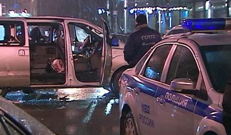 Cảnh sát điều tra vụ cướp nhằm vào doanh nhân người Việt. Ảnh: Vesti.Ru