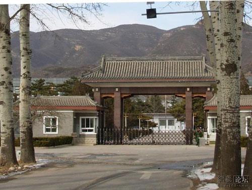 Cổng nhà tù Tần Thành Ảnh: OPEN.COM.HK