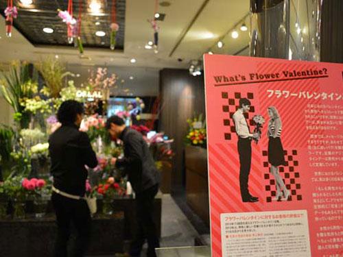 Hơn 1/3 trong số 20.000 tiệm hoa ở Nhật Bản tham gia chiến dịch thúc đẩy văn hóa tặng hoa
