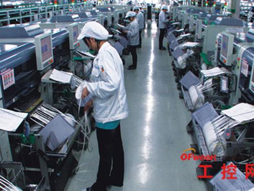 Rất nhiều nhà đầu tư đều không nghĩ đến chuyện rút khỏi Việt Nam Ảnh: OFWEEK.COM