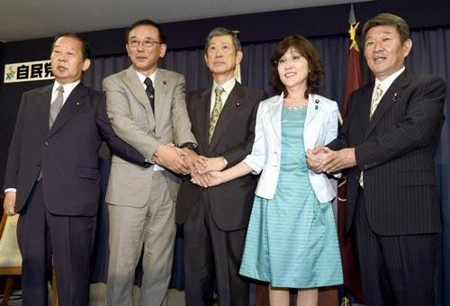 Bà Tomomi Inada được bổ nhiệm làm Chủ tịch Hội đồng nghiên cứu chính sách của LDP Ảnh: KYODO