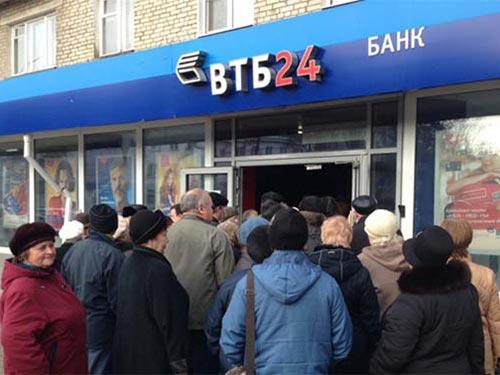 """Ngân hàng VTB bị đưa vào """"danh sách đen"""" của Mỹ hôm 29-7Ảnh: MYSLO NOVOSTI"""