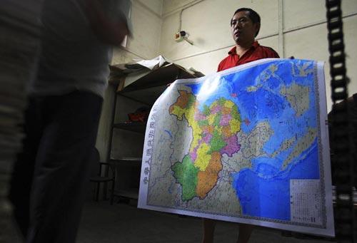 """Bản đồ """"đường lưỡi bò"""" bị chỉ trích mạnh mẽ của Trung Quốc Ảnh: AP"""
