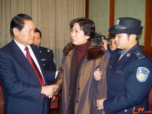 Vợ chồng ông Chu Vĩnh Khang khi bà Vương Thục Hoa còn sống Ảnh: L99.COM