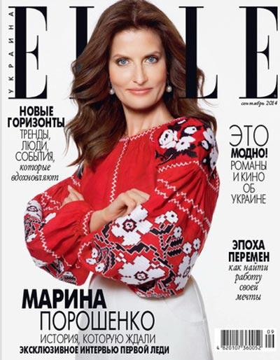 Ảnh bà Marina Poroshenko trên trang bìa tạp chí Elle tháng 9 Ảnh: ELLE.UA