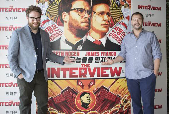Triều Tiên chỉ trích mạnh mẽ bộ phim nói về âm mưu ám sát nhà lãnh đạo Kim Jong-un.Ảnh: Express