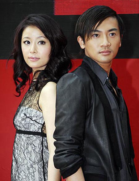 Tâm Như và Tô Hữu Bằng