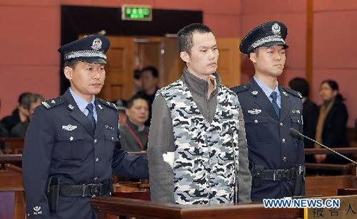 Lin Senhao trong phiên tòa sơ thẩm hồi tháng 11-2013