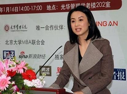 Bà Lưu Nghinh Hà. Ảnh: Finance.sina.com.cn