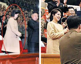 Bà Ri Sol-ju mặc trang phục có màu sắc và thiết kế tương tự lần mang thai đầu tiên. Ảnh: Rodong Sinmun