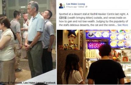 Hình ảnh Thủ tướng Lý Hiển Long xếp hàng chờ mua gà được chia sẻ trên cộng đồng mạng