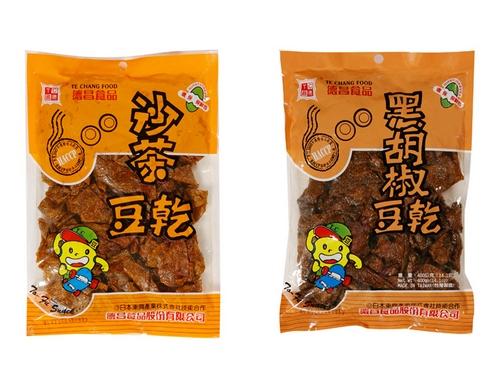 Đậu hủ khô là thực phẩm phổ biến ở Đài Loan. Ảnh: Focus Taiwan