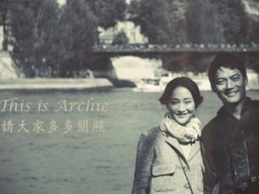 Châu Tấn và bạn trai mới