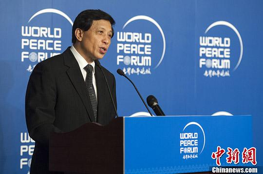 Ông Zhang Yesui tại Diễn đàn Hòa bình thế giới lần thứ ba tại Bắc Kinh. Ảnh: Chinanews
