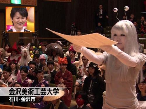 Lễ phục tốt nghiệp quái dị của sinh viên Nhật