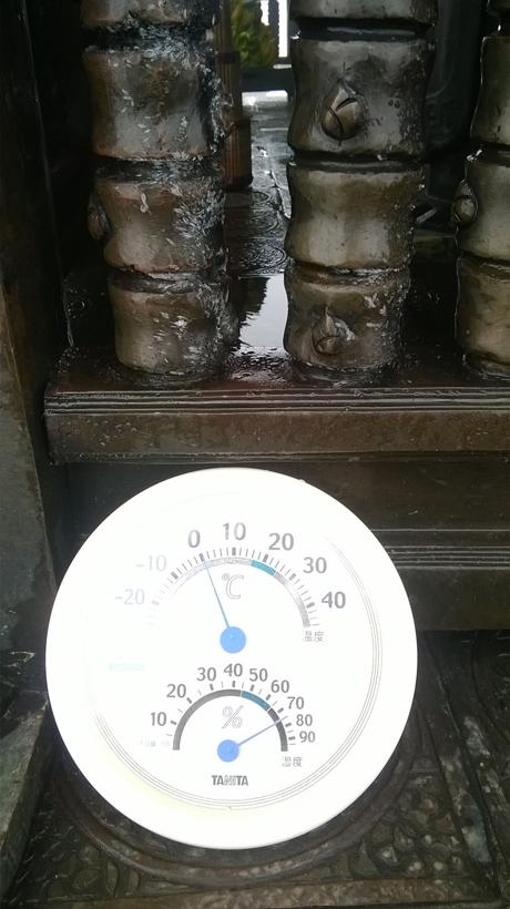 Nhiệt độ trên chùa Đồng xuống 0 độ C.