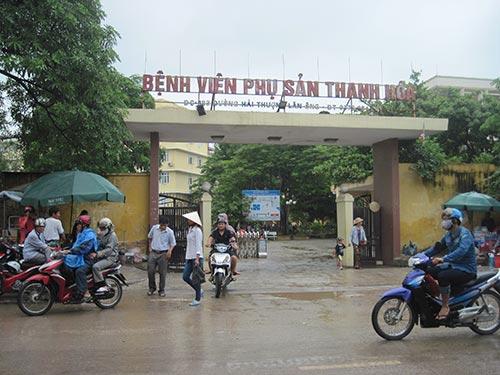 """Bệnh viện Phụ sản Thanh Hóa có tỉ lệ người dân hài lòng thấp nhất ở tỉnh này nhưng vẫn có tới 72% người dân """"hài lòng"""" và """"rất hài lòng"""" Ảnh: TUẤN MINH"""