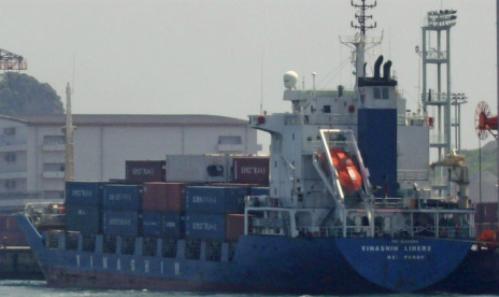 Tàu Vinashin Liner 2 hiện vẫn hoạt động Ảnh: Vinalines