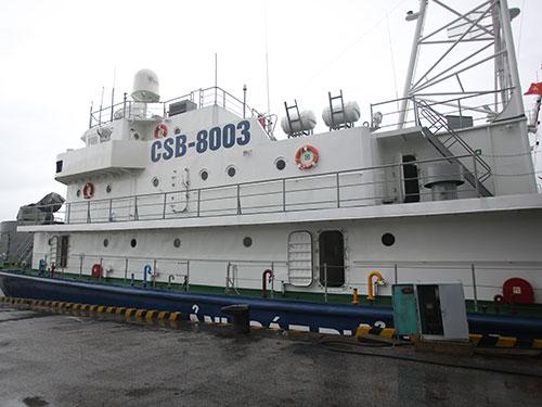 Tàu CSB 8003 của Việt Nam đang thi hành nhiệm vụ trên vùng biển chủ quyền
