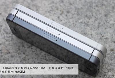iPhone giả dùng micro-SIM nên khe cắm SIM lớn hơn iPhone thật.