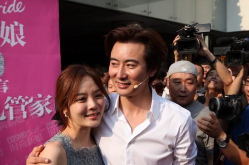 Chae Rim xúc động khi bạn trai bất ngờ cầu hôn