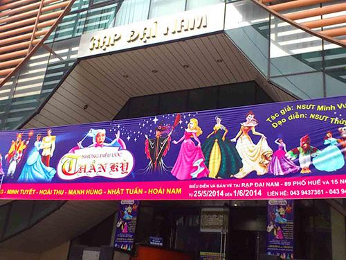 Một số nhà hát được xây dựng mới trong dịp kỷ niệm 1.000 năm Thăng Long - Hà Nội như Công Nhân, Đại Nam cũng được coi là những ví dụ sinh động cho việc lãng phí
