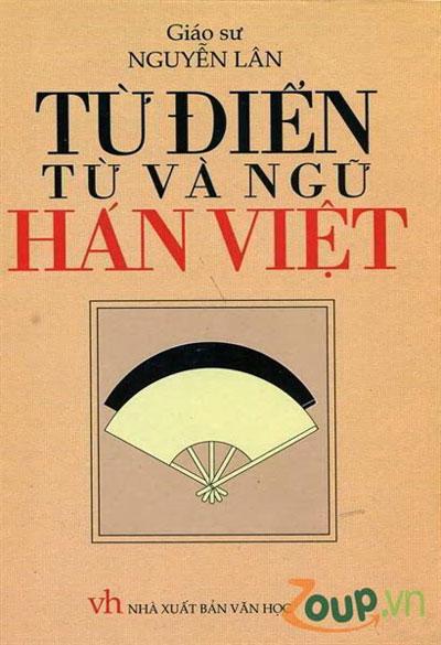 Loạn sách từ điển tiếng Việt