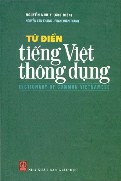 Ảnh bìa các cuốn từ điển tiếng Việt đang được bày bán trên thị trường