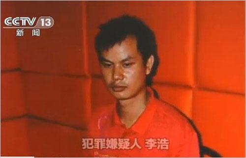 Lý Hạo - người bắt 6 phụ nữ làm nô lệ tình dục. Ảnh: Nhân dân Nhật báo