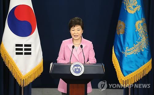 Tổng thống Hàn Quốc Park Geun Hye sẵn sàng gặp lãnh đạo Triều Tiên Kim Jong-un bất kỳ lúc nào. Ảnh: Yonhap
