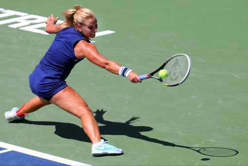 Cibulkova lại bị loại sớm ở Montreal