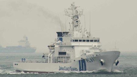Tàu Taketomi tải trọng 1.500 tấn. Ảnh: Want China Times